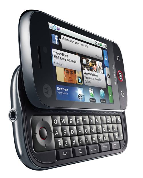 Motorola CLIQ_dyn_L_horiz